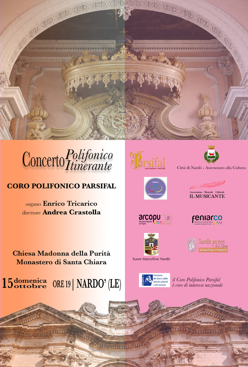 Locandina concerto nard%c3%b2 2017
